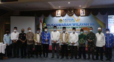 Muswil VII LDII, Kontribusi dan Kolaborasi LDII untuk NTB Gemilang